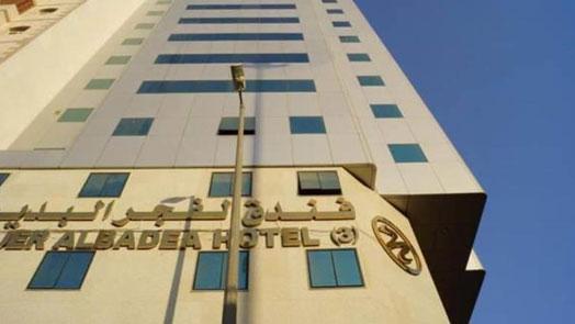 Fajar Badea 1 Hotel