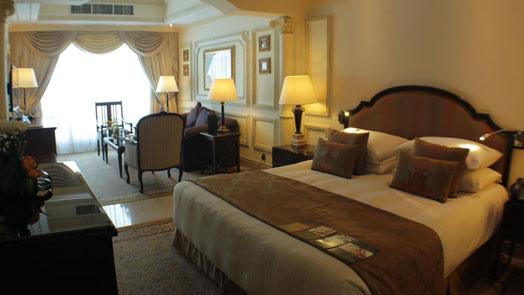 Hotel Mekkah Al Mukarromah